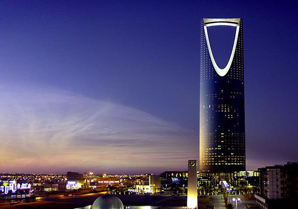 Riyad city