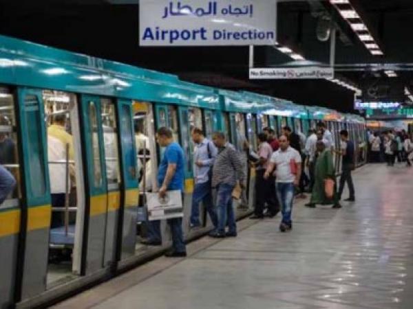 Metro Green Line 3