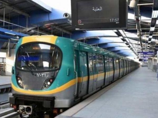 Metro on platform